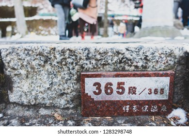 """The last step of Ikaho Onsen Ishidan,stone staircase with 365 steps at Ikaho Onsen street.Non-English word is """"365steps/365 Ikaho Onsen""""."""