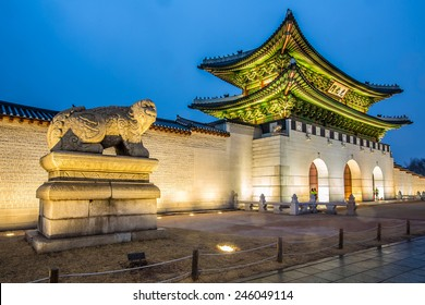 The late night gyeongbokgung, Gate in  seoul, Korea.