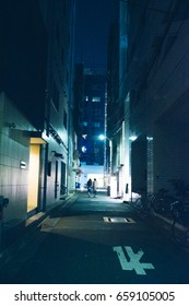 Late night in Tokyo residential. Horror feel