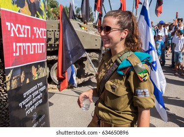 LATRUN, ISRAEL - MAY 02, 2017: Unidentified israeli girl soldier (Staff Sergeant) at Latrun Armored Corps Museum