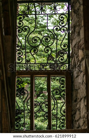 lattice window stock photo edit now 621899912 shutterstock