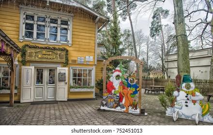 Latvia, Jurmala, 30,12,2016 Streets of the city of Jurmala before the New Year
