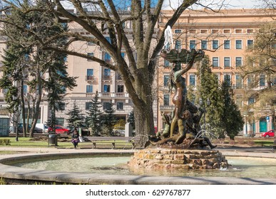 LATVIA. RIGA. APRIL 27, 2017.  Fountain in downtown of the city. Side view.