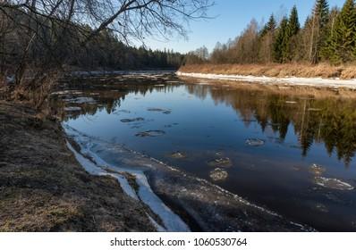 Latvia. River.