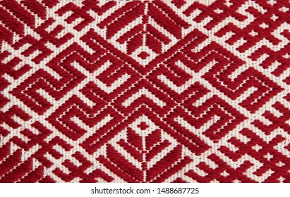 Latvian traditional folk belt named Lielvardes belt. Latvian signs and symols waved in Lielvardes belt.