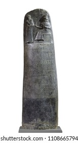 Law Code Stele of King Hammurabi, Babylonian code of law of ancient Mesopotamia.