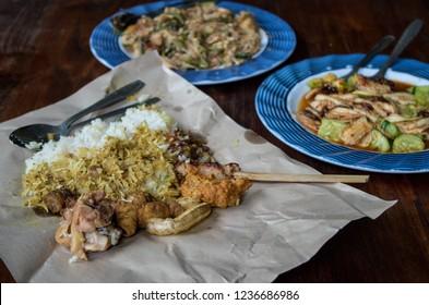LAWAR and RUJAK - Indonesian dishes, horizontal.