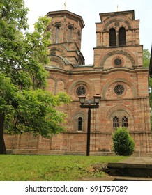 Lazarica Church - Krusevac, Serbia