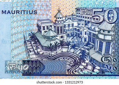 Le Caudan Waterfront Department Store. on 50 Rupees 2009 Banknote from Mauritius. Close Up UNC Uncirculated - Collection.