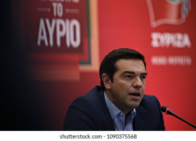 Leader of the Greek political party Syriza, Alexis Tsipras gives press conference of 80th Thessaloniki International Fair in Thessaloniki,Greece on Sept 7,2015.