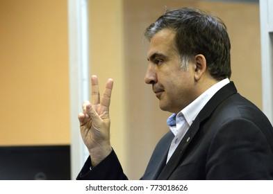 Leader of Ukrainian opposition Mikheil Saakashvili keeping speech during his trial in Pechersky district court. December 11, 2017. Kiev, Ukraine