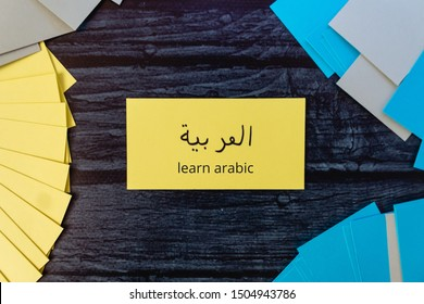 Learn Arabic. Colored cards for learning words on a dark wooden table. Study language
