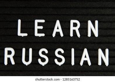 learn Russian language, prepare for life in Russia