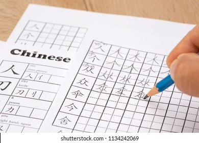 Learn to Write Chinese Characters in Classroom