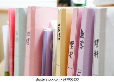 Learning binder for junior high school students/Japanese of the back cover is written as English, history, mathematics, science, geography, national language