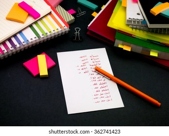 Learning New Language Writing Words Many Times on the Notebook; Arabic