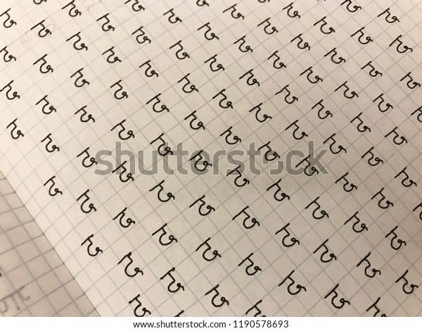 Learning Sanskrit Devanagari Hindi Alphabet Handwritten
