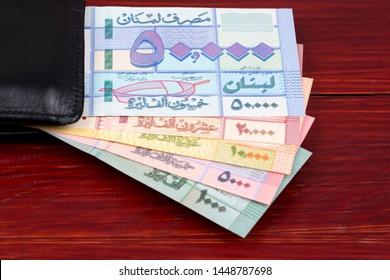Lebanese Pound in a black wallet