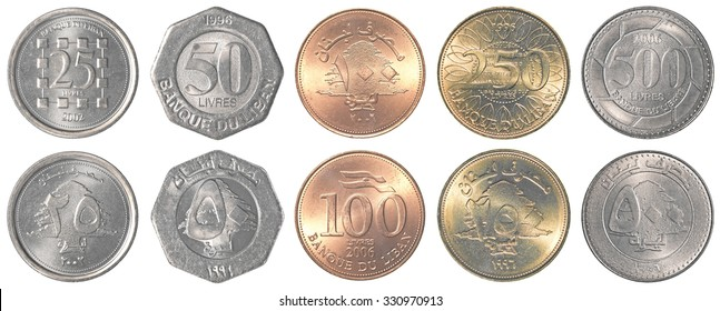 Lebanese pound coins collage isolated on white background