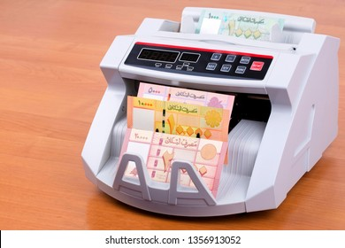 Lebanese Pound in a counting machine