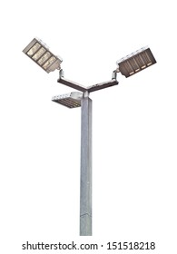 LED super bright lamp for outdoor luminance