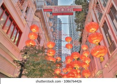 a Lee Tung Avenue at night wan chai