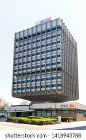 Leeuwarden, The Netherlands - April 2019. Exterior shot of the 1977 ING Bank headquarters in Leeuwarden, The Netherlands. Designed by Abe Bonnema.