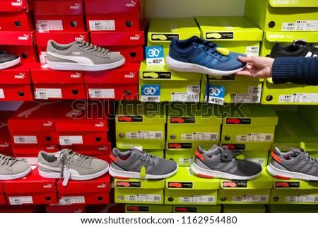 f33691cddfe Sneakers leeuwarden