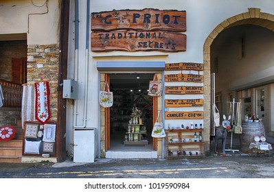 LEFKARA, CYPRUS - JANUARY 9, 2018: Traditional cypriot souvenir shop in old street of Lefkara village, Cyprus.