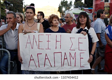 Leftist Syriza party supporters wait for a speech of leader of the party Alexis Tsipras at a pre-election rally in Athens, Greece on Sep. 18, 2015