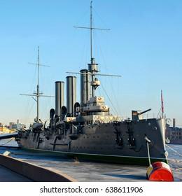 Legendary cruiser Aurora.
