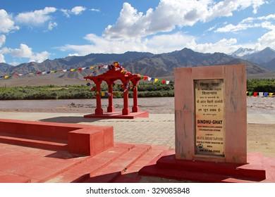 LEH LADAKH, INDIA - JULY 23, 2015: Sindhu Ghat is riverbank near the Shey village. It is venue of a famous cultural event,  Ladakh Singhey Khabab Spring Festival, Leh, Ladakh, India. JULY 23 2015