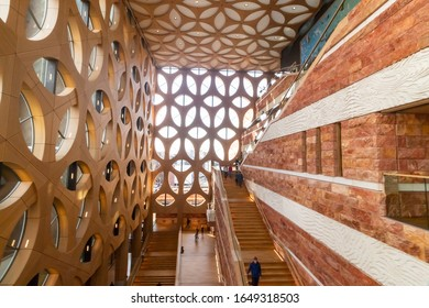 Leiden, Netherlands - February 18, 2020: Interesting interior design of the great hall of the Naturalis Biodiversity Center in Leiden. Founded in 1820 it has a collection of almost 40 million objects