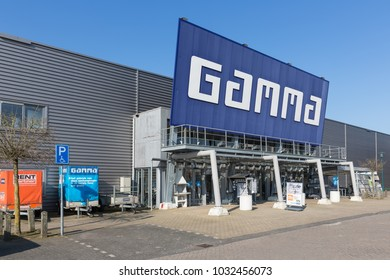 Lelystad, The Netherlands - February 22, 2018: Entrance of construction market Gamma with building tools and equipment