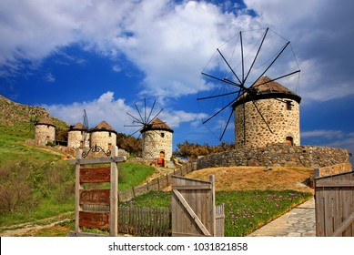 LEMNOS ISLAND, NORTH AEGEAN, GREECE- April 21, 2015. Traditional windmills at Kontias village.