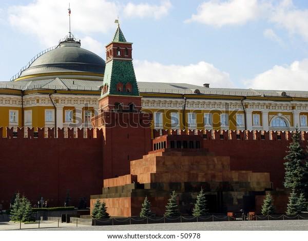 Lenin Mausoleum in Moscow, Russia