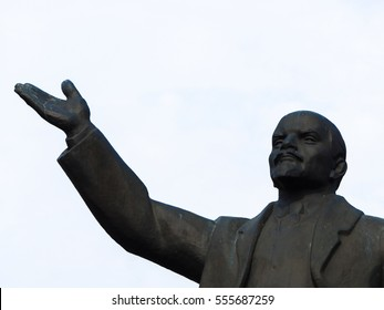 Lenin statue monument Soviet square Russia. Communism leader