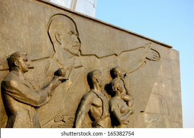 Lenin and Workers Monument outside Gorky Park in Moscow, Russia