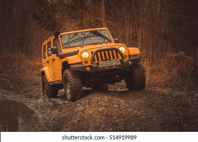 Leningrad Oblast, Russia, October 22, 2016 Offroad expedition by jeep Wrangler in the Leningrad region, the Jeep Wrangler is a compact four wheel drive off road and sport utility vehicle