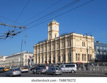 Leningrad railway station, Moscow, Russia - 05.07.2017