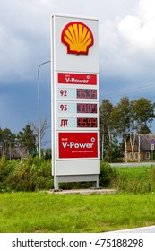 LENINGRAD REGION, RUSSIA - JULY 31, 2016: Guide sign, indicated the price of the fuel on the gas station Shell. Shell is an Anglo-Dutch multinational oil and gas company