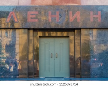 "Lenin's Mausoleum on the Red Square in Moscow, Russia (The text says ""LENIN"" in Russian language)"