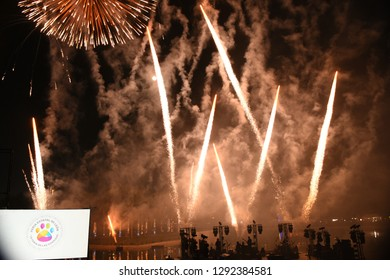Leon, Mexico. Jan 20, 2019: Firework show celebration for 443th anniversary of Leon's foundation during Feria de Leon 2019.