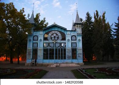 Lermontovs Gallery, Pyatigorsk, Russian Federation. Landmarks of Pyatigorsk 24 august 2012