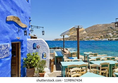 Leros island, Greece - July 15, 2018: Architecture in Leros island, Dodecanese, Greece