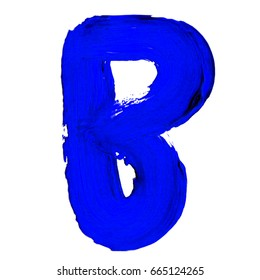 The letter B drawn with blue paints on a white background. Acrylic color, thick brush, paper. Graffiti Style.