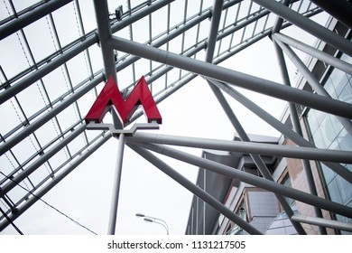 Letter M-symbol of underground transport-metro on the background of the Mall