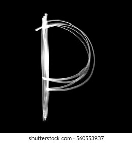 The letter P - written with light at night