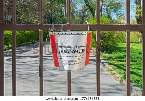 lettering-on-plate-visiting-park-600w-17