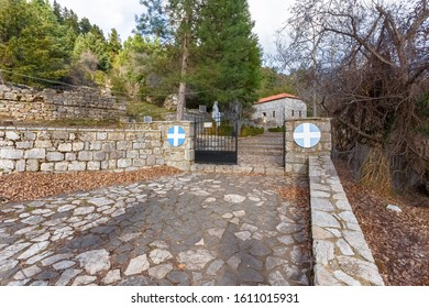 LIBOVISI, GREECE - DECEMBER 27 2019: Ruins of Kolokotronis home at Libovitsi, Arcadia. Kolokotronis was a Greek general and leader of the Greek War of Independence against the Ottoman Empire